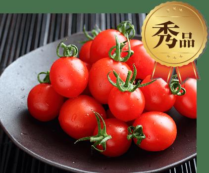 秀品のトマト